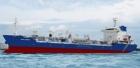 Công ty Cổ phần Âu Lạc hoàn thành thủ tục mua và đưa vào khai thác tàu AULAC CONIFER